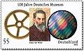 Stamp Germany 2003 - 100 Jahre Deutsches Museum.jpg