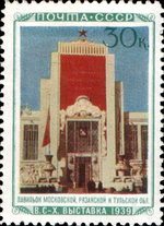 Stamp Soviet Union 1940 CPA753.png