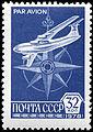 Stamp Soviet Union 1978 4864.jpg