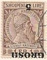 Stamp of Albania - 1914 - Colnect 681003 - Skanderbeg issue overprinted with Turkish Value.jpeg