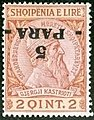Stamp of Albania - 1914 - Colnect 681004 - Skanderbeg issue overprinted with Turkish Value.jpeg