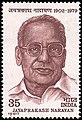 Stamp of India - 1980 - Colnect 507306 - Jayaprakash Narayan.jpeg