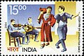 Stamp of India - 2006 - Colnect 158969 - India - Cyprus Joint Issue - Folk danses.jpeg