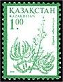 Stamp of Kazakhstan 303.jpg