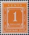 Stamp of Kenya - 1967 - Postage due - 1 shilling.jpeg