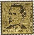 Stamp of Kyrgyzstan tito.jpg