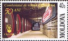 Stamp of Moldova md452.jpg