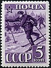 Stamp of USSR 0787.jpg