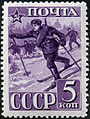 Stamp of USSR 0787.jpg