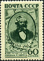 Stamp of USSR 0863.jpg