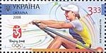 Stamp of Ukraine s897.jpg