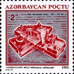 Stamps of Azerbaijan, 1994-206.jpg