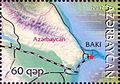 Stamps of Azerbaijan, 2012-1068.jpg
