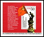 Stamps of Germany (DDR) 1975, MiNr Block 042.jpg