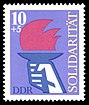 Stamps of Germany (DDR) 1977, MiNr 2263.jpg