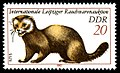 Stamps of Germany (DDR) 1982, MiNr 2678.jpg