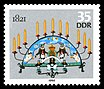 Stamps of Germany (DDR) 1986, MiNr 3060.jpg