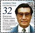 Stamps of Kazakhstan, 2011-21.jpg