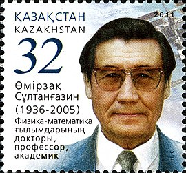 Stamps of Kazakhstan, 2011-21.jpg