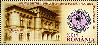 Postage stamps and postal history of Romania - A 2005 Romanian stamp dedicated to the founding of the Romanian Philatelic Society in 1891. It features the house of Butculescu that hosted the society.