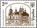 Stamps of Ukraine, 2013-69.jpg