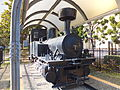 Steam Locomotive type K-2 134 at Tsudanuma 1-chome park 1.jpg
