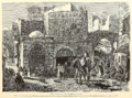 Street of the Damascus Gate.png