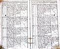 Subačiaus RKB 1839-1848 krikšto metrikų knyga 058.jpg