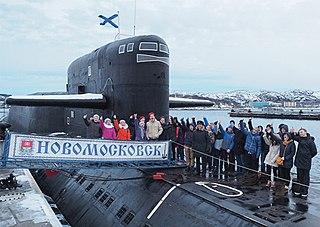Russian submarine <i>Novomoskovsk</i> (K-407)