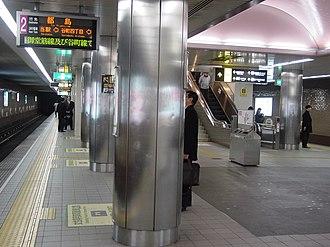 Temmabashi Station - Temmabashi subway platform