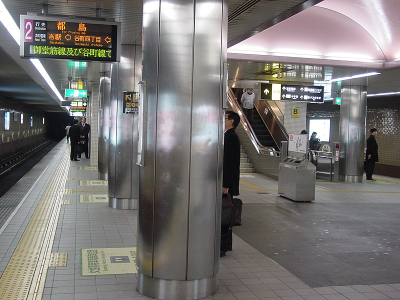 File:Subway platform of Temmabashi Station.jpg