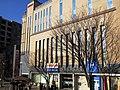 Sugamo Shinkin Bank Narimasu Branch.jpg