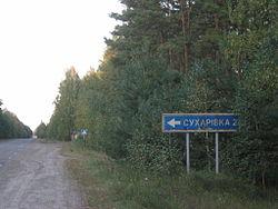Suharivka 3.jpg