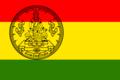 Sukhothai provincial flag.png
