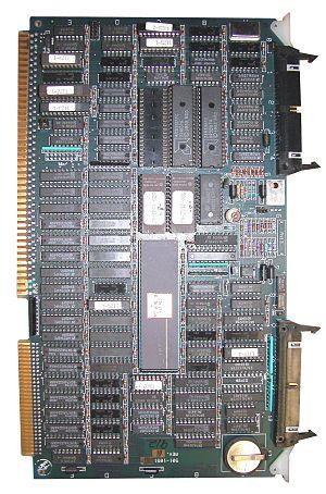 Sun-2 - Sun-2 Multibus Prime CPU