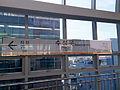 Suseongmot TBC Station 20150424 170901.jpg