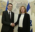Sven Mikser visit to Israel, March 2017 (33279345166).jpg