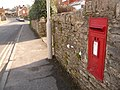 Swanage, postbox No. BH19 115, High Street - geograph.org.uk - 1718475.jpg