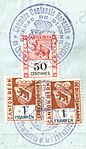 Switzerland Bern 1938 postal cheque fragment with revenues 1Fr-48A and 50c-122.jpg