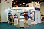TADTE 2015 Day 3, China Bearing Co., Ltd. 20150815.jpg