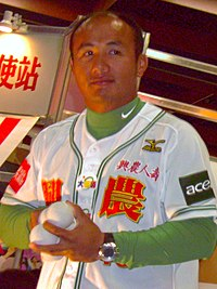 TGS2007 Day4 GameStation CPBL SinonBulls TSChang.jpg