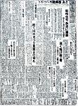 THE KITANIPPON SHIMBUN(16).jpg