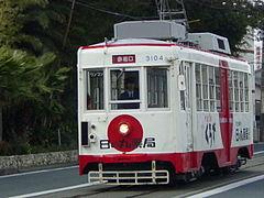豊橋鉄道東田本線 モ3100形がイベント用の1両を残しこの日限りで運用終了