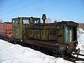 TU4-2727 Shatura narrow gauge railway, Kerva station (31330106421).jpg