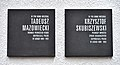 Tablica Tadeusz Mazowiecki Krzysztof Skubiszewski ul. Lewicka 13-15 w Warszawie.jpg
