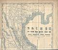 Tabula Geographica Imperii Anamitici.jpg