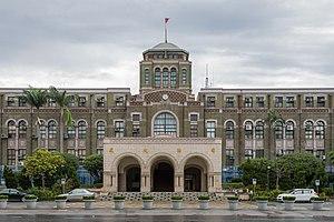 Judicial Yuan Building - Judicial Yuan Building in Taipei
