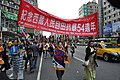 Taiwan 西藏抗暴54周年37.jpg