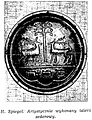 Talerz sederowy - Seder plate 02.jpg
