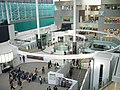 Tama-plaza Station-2009.10.29 1.jpg